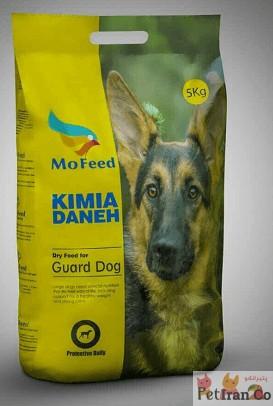 غذای ایرانی سگغذای ایرانی سگ