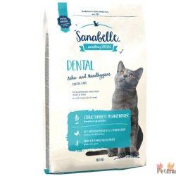 غذای خشک گربه سانابل دنتال