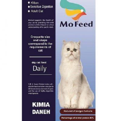 غذای ایرانی کیمیا دانه مفید مخصوص گربه ها
