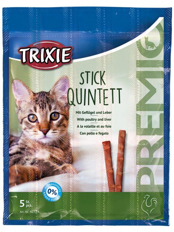 تریکسی تشویقی مدادی گربه